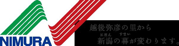株式会社二村建築